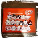 Musica Magica KitKat