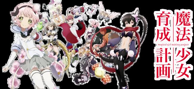 Anime Banner 1.png