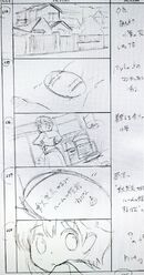 Anime Episode 1 story board invitation to Chatroom
