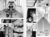 Mahou Shoujo of the End x Karada Sagashi