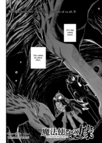 Chapter65
