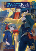 Wizard's Blue Volume02.png