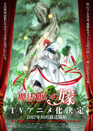 Cover.Anime02