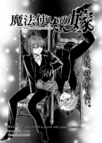 Chapter43