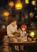 Hoshi Matsu Hito Part 3