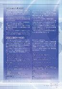 Vol09-LN-Page008