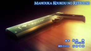 Mahouka Episode 1 Featured 01.png