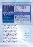 VolSS-LN-Page008