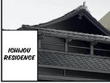 Ichijou