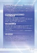 Vol28-LN-Page002