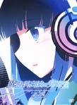 Reminiscence Chapter Audio Drama