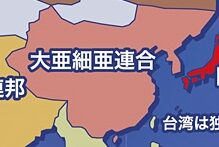 Great Asian Alliance.jpg