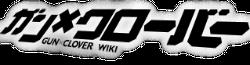 Gun Clover Wiki-wordmark