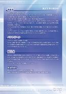 Vol25-LN-Page002