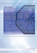 Vol01-LN-Page008