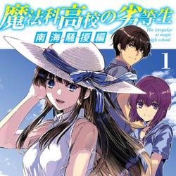 MKnR-SSR-Volume 1.png