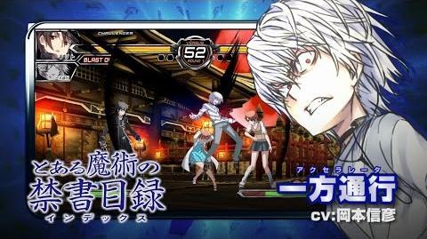 PS3PS_Vita版『電撃文庫FC』プロモーションビデオ(新キャラ追加VER)