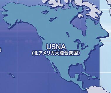 USNA.jpg
