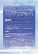 Vol29-LN-Page002