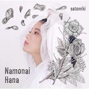 Namonai Hana