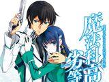 Mahouka Koukou no Rettousei (Manga) Enrollment Arc