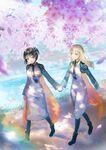 Cygnus Maidens