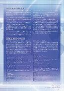 Vol08-LN-Page008