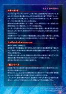 PATS-LN2-Page2