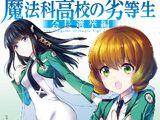 Mahouka Koukou no Rettousei (Manga) Presidential Election Arc