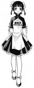 Mahou-sensei-negima-336885