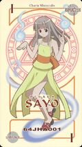 Card sayo
