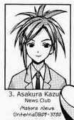 Kazumi Asakura