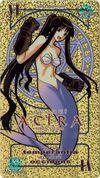 Akira Pac.jpg
