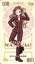 Natsumicard
