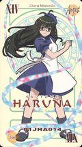 Harunacard