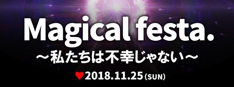Magical Festa