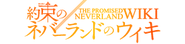 YokusoNoNeverland Wiki Logo