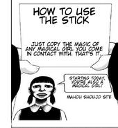 Kayo Komura's Diffrent Manual