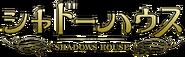 Shadow House Wiki Logo