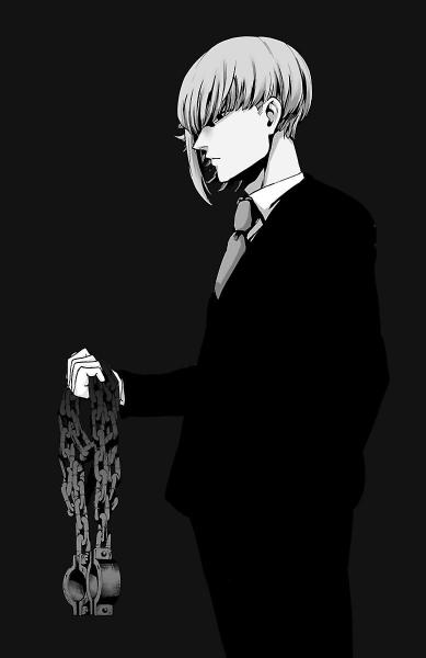 Kiichiro Misumi