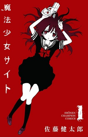 List of chapters of Mahou Shoujo Site