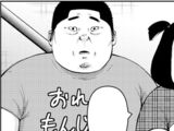 Mr. Amagai