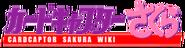 Card Captor Sakura Wiki Logo