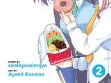 Elma Volume 2