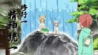 S1E5 Waterfall