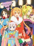 Miss-Kobayashis-Dragon-Maid-Japanese-Volume-6-Cover