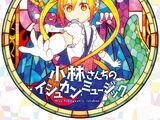 Kobayashi-san Chi no Maid Dragon Original Soundtrack