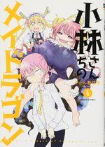 Dragon Maid Volume 4