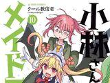 Dragon Maid Volume 10