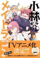 Anime Announcement